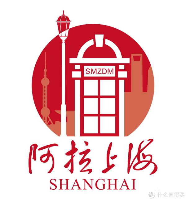 ZDM上海剁线下聚会|可能是史上最有腔调的分剁聚会,不服来辩