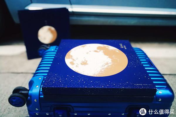 一个蓝色控的自我修养:网易严选登机箱&星空月饼晒单