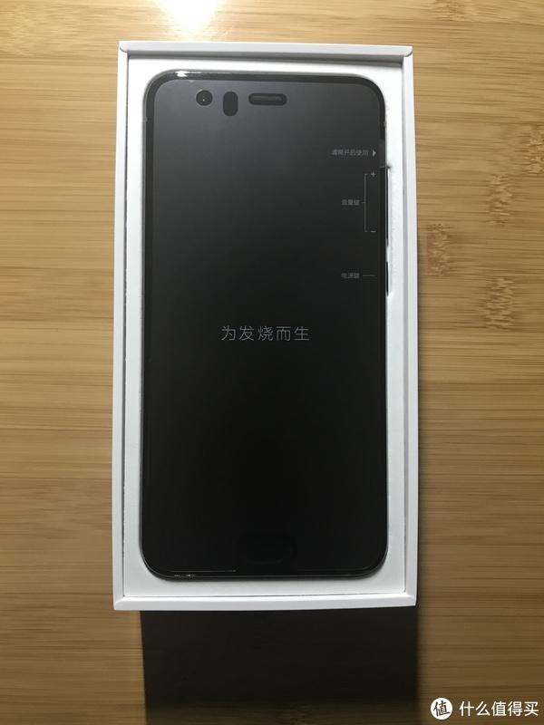 #原创新人#小米6 简单开箱,物美价廉的好手机,对比iPhone7Plus